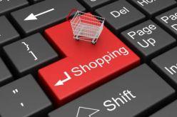 За онлайн пазаруването