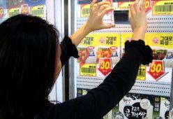 Виртуално пазаруване на спирката на метрото